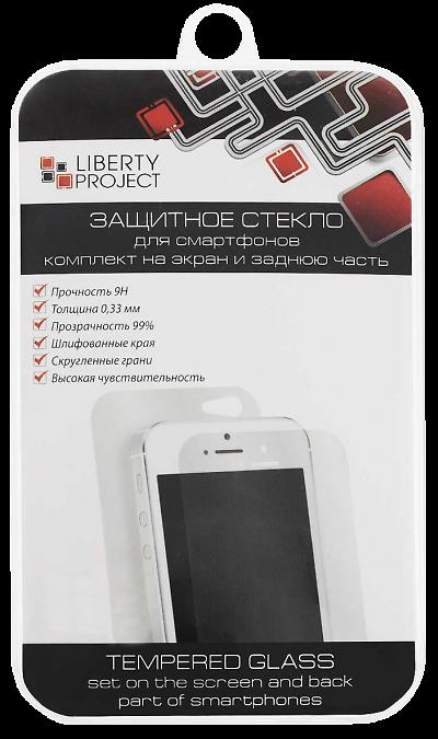 Защитное стекло Liberty Project для iPhone 6